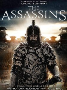"Poster for the movie ""The Assassins"""