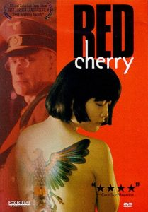 "Poster for the movie ""Red Cherry"""
