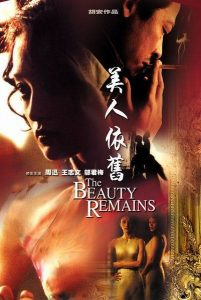"""Poster for the movie """"The Beauty Remains"""""""