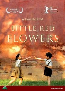 """Poster for the movie """"Little Red Flowers"""""""