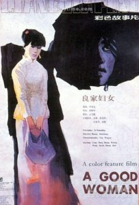 "Poster for the movie ""A Good Woman"""