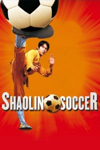 "Poster for the movie ""Shaolin Soccer"""