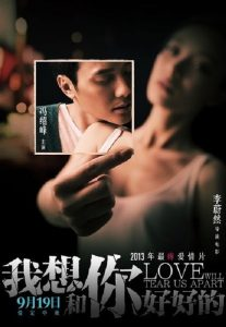 "Poster for the movie ""Love Will Tear Us Apart"""