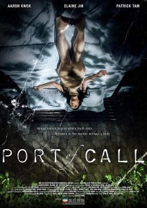 """Poster for the movie """"Port of Call"""""""