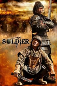 "Poster for the movie ""Little Big Soldier"""