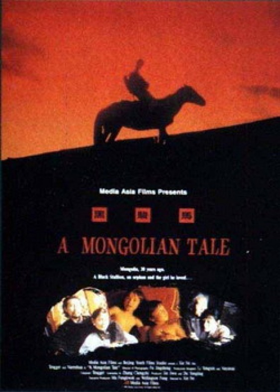 """Poster for the movie """"A Mongolian Tale"""""""