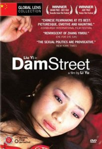 "Poster for the movie ""Dam Street"""