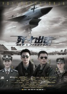 """Poster for the movie """"Lock Destination"""""""