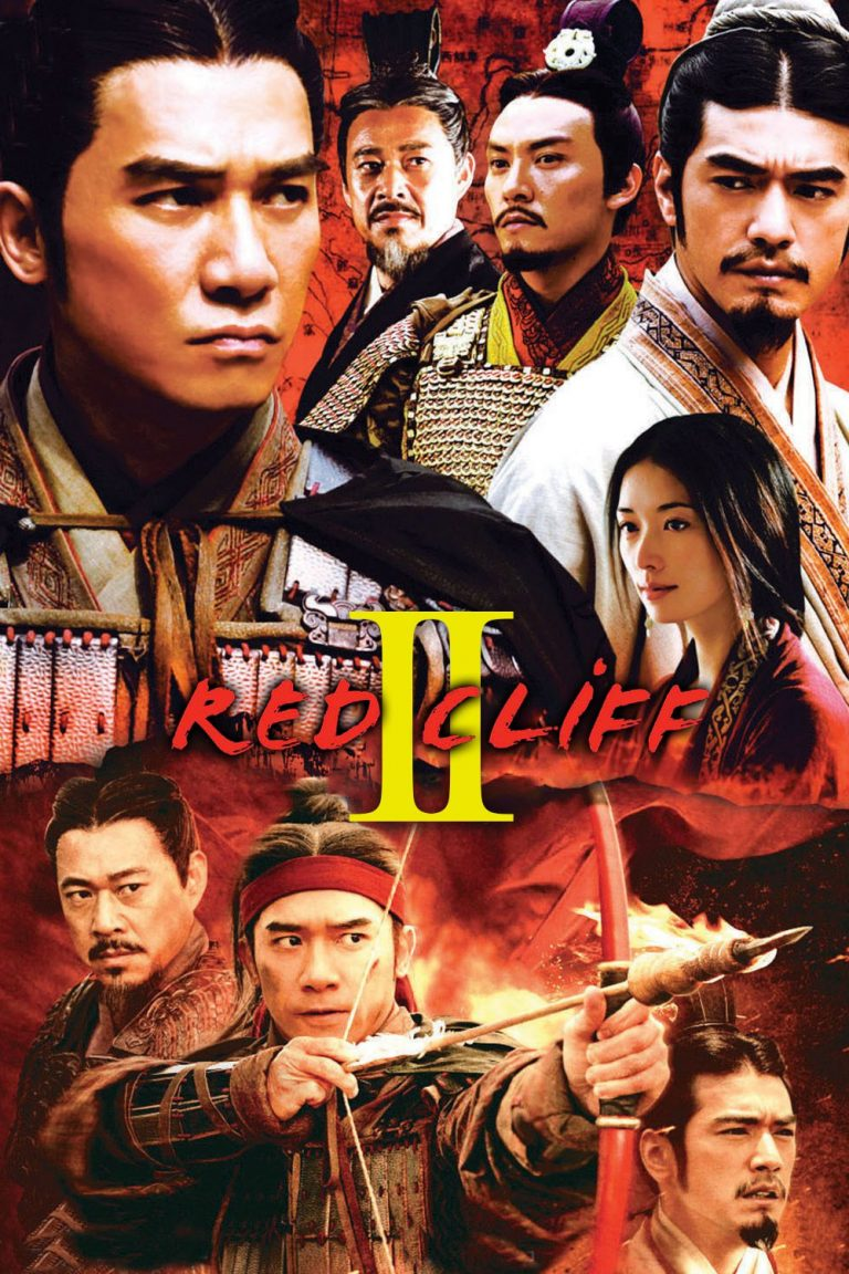 "Poster for the movie ""Red Cliff Part II"""