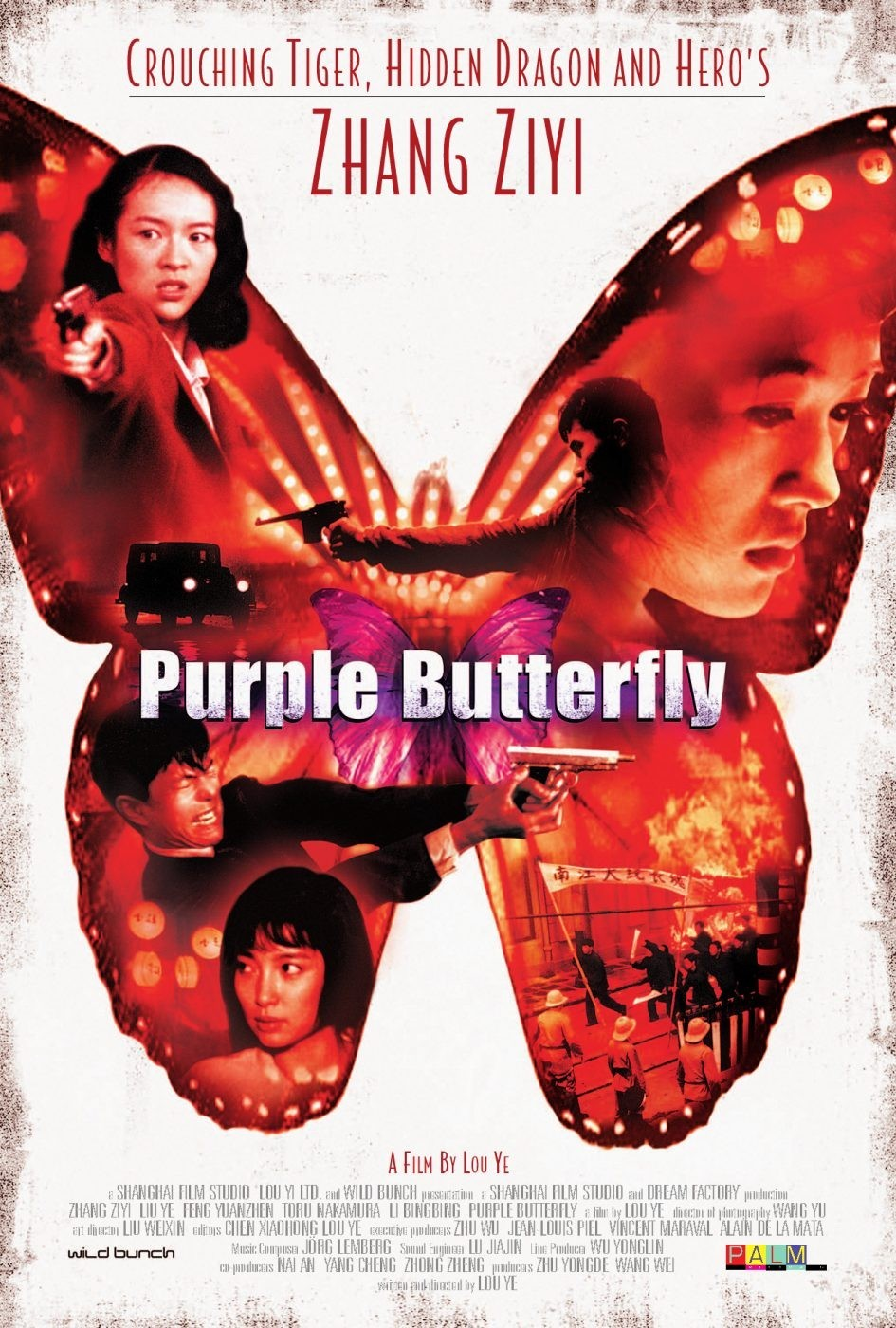 "Poster for the movie ""Purple Butterfly"""
