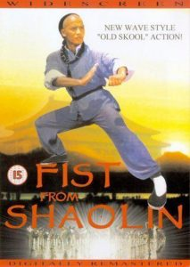 "Poster for the movie ""Fist From Shaolin"""