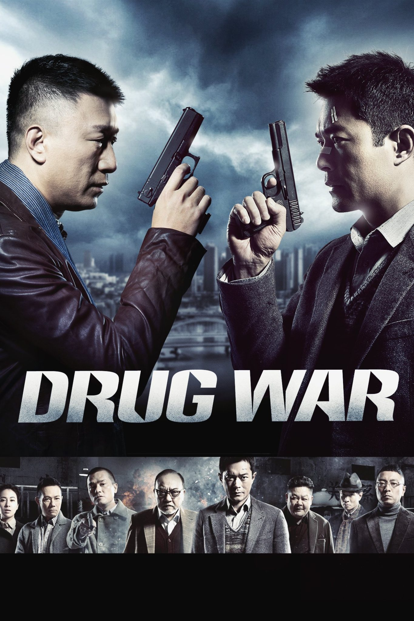 "Poster for the movie ""Drug War"""