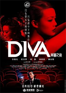 "Poster for the movie ""Diva"""