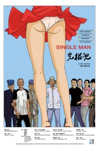 """Poster for the movie """"Single Man"""""""