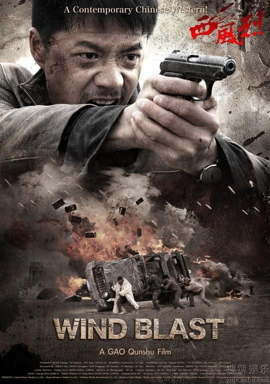 "Poster for the movie ""Wind Blast"""