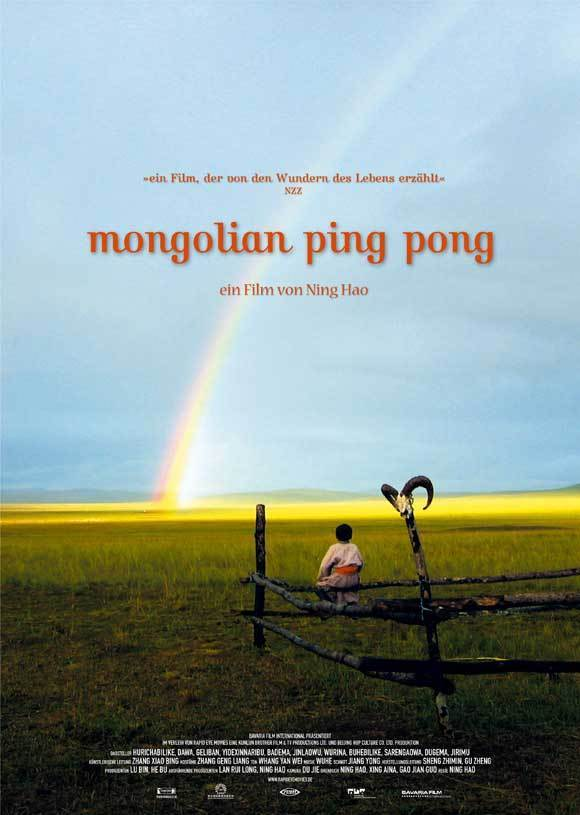 """Poster for the movie """"Mongolian Ping Pong"""""""