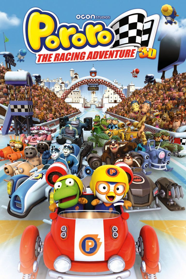 """Poster for the movie """"Pororo: The Racing Adventure"""""""