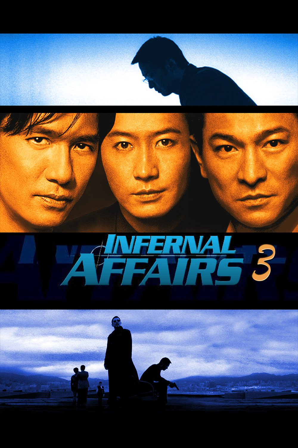 "Poster for the movie ""Infernal Affairs III"""