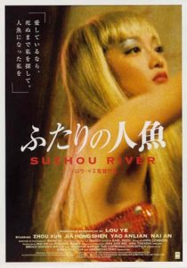 "Poster for the movie ""Suzhou River"""