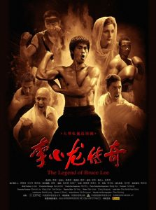 "Poster for the movie ""The Legend Of Bruce Lee"""
