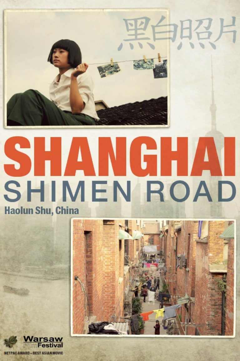 """Poster for the movie """"Shanghai Shimen Road"""""""
