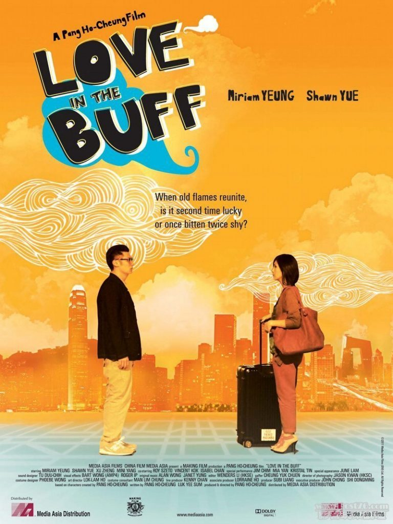"Poster for the movie ""Love in the Buff"""