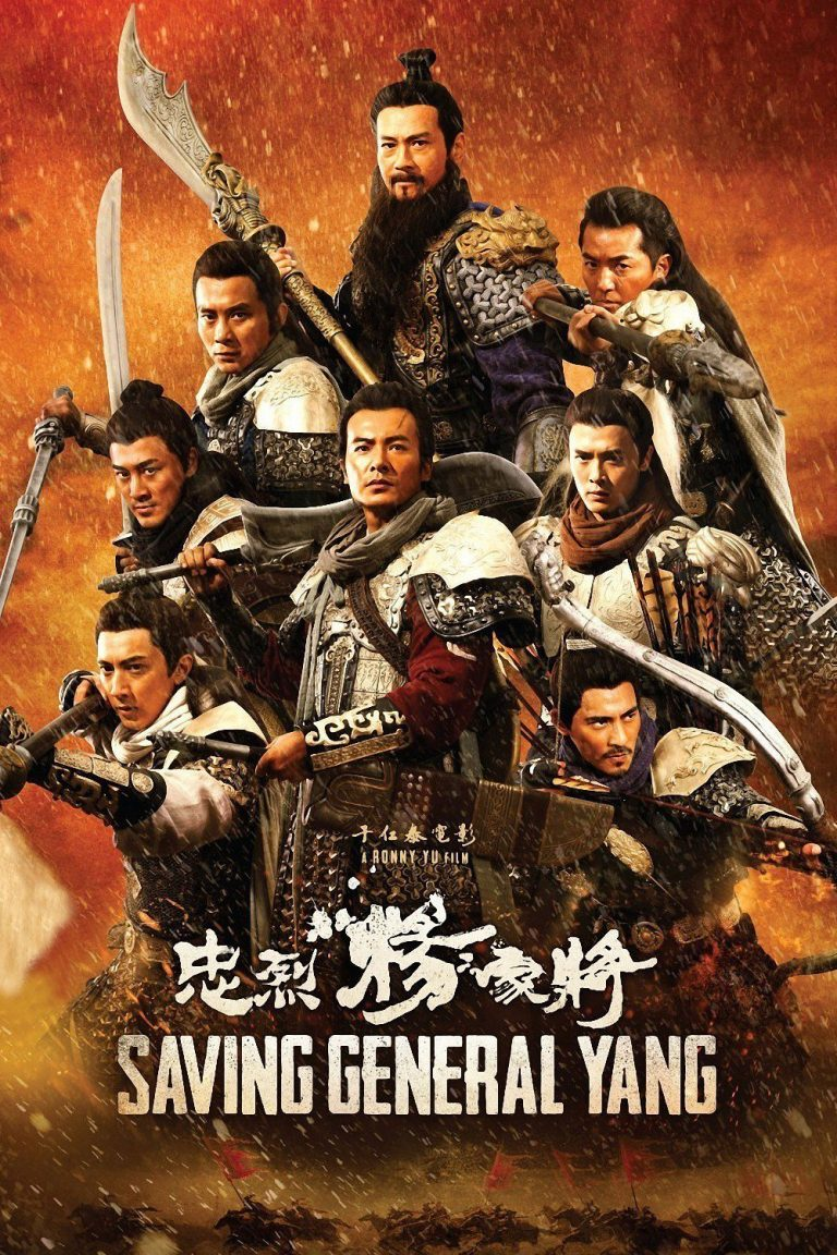 "Poster for the movie ""Saving General Yang"""