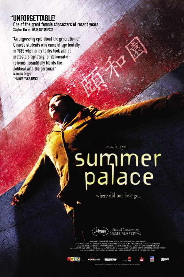 "Poster for the movie ""Summer Palace"""
