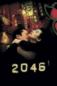 "Poster for the movie ""2046"""