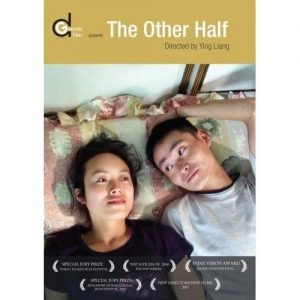 """Poster for the movie """"The Other Half"""""""