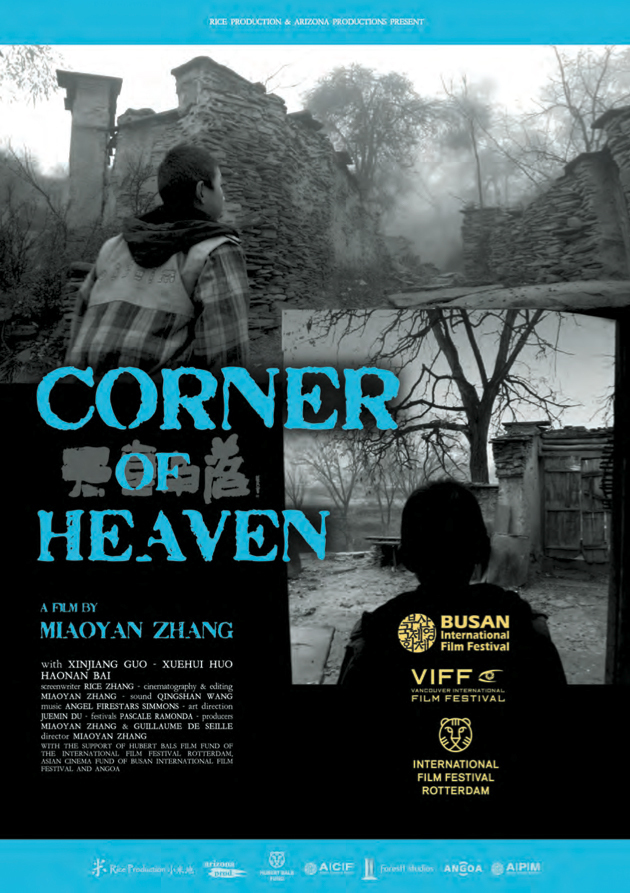 """Poster for the movie """"A Corner of Heaven"""""""