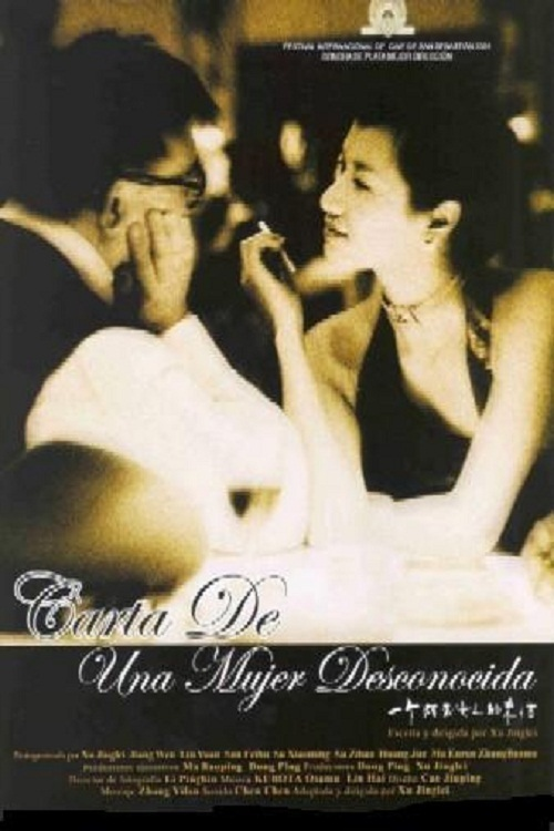 "Poster for the movie ""Letter from an Unknown Woman"""