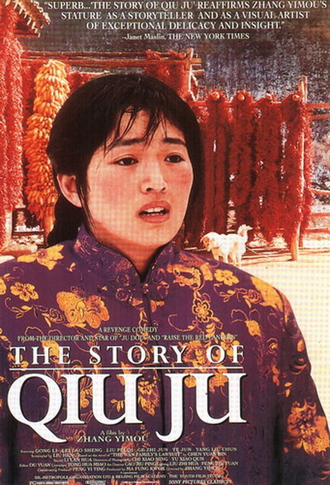 "Poster for the movie ""The Story of Qiu Ju"""