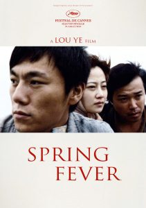 "Poster for the movie ""Spring Fever"""