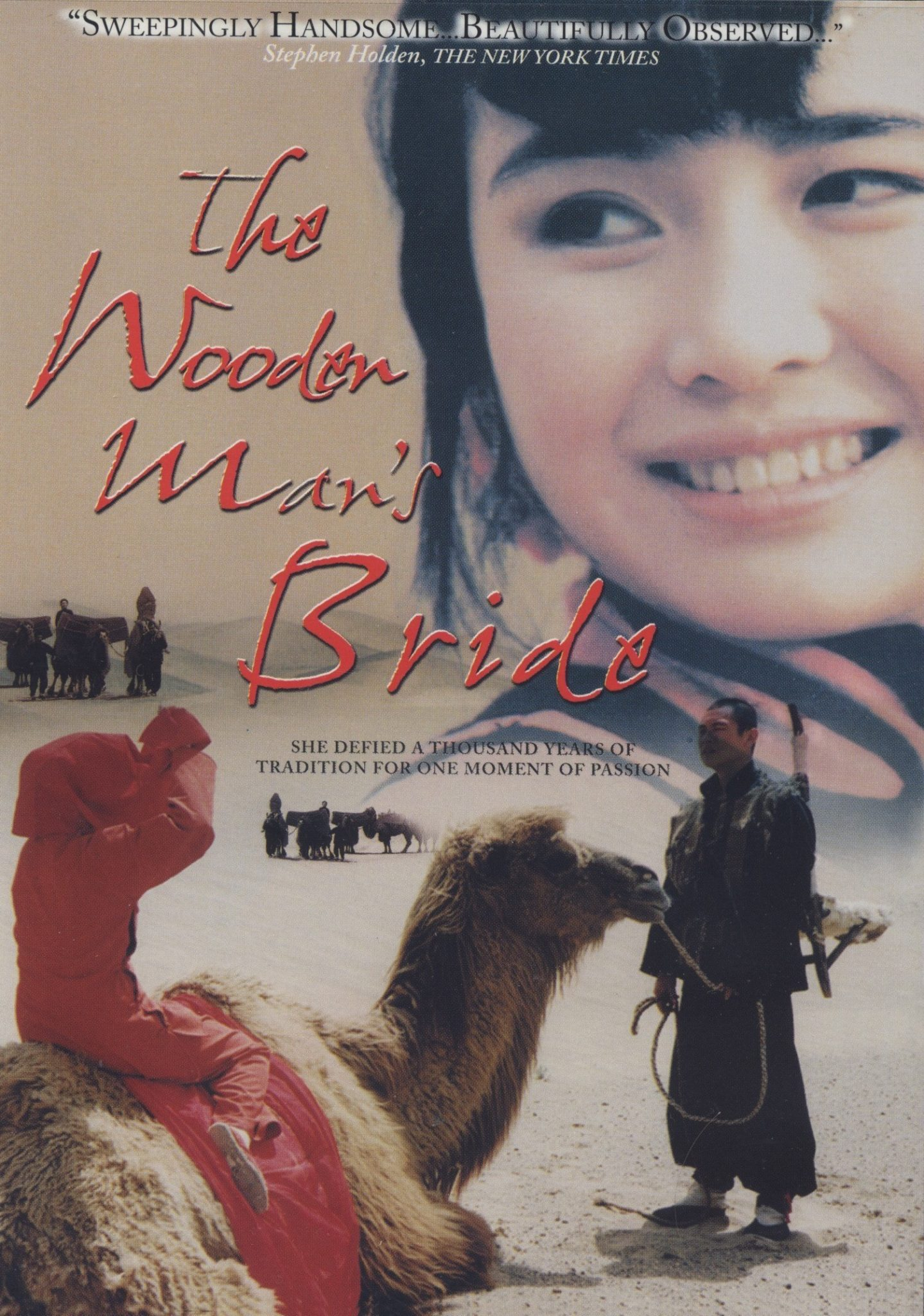 "Poster for the movie ""The Wooden Man's Bride"""