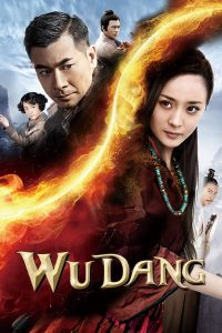 "Poster for the movie ""Wu Dang"""