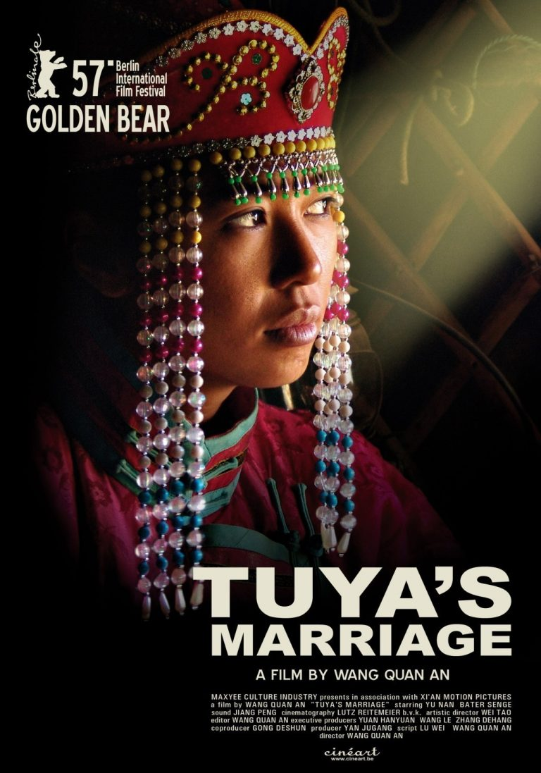 "Poster for the movie ""Tuya's Marriage"""