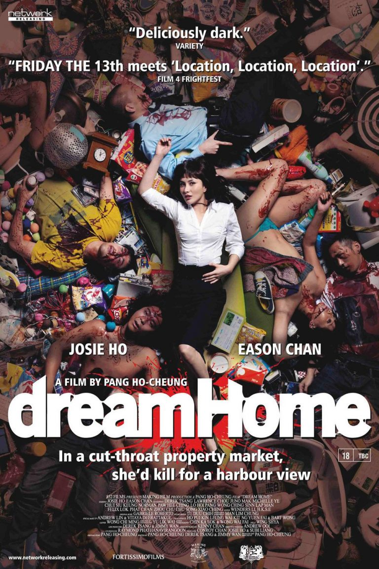 "Poster for the movie ""Dream Home"""