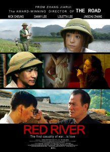 "Poster for the movie ""Red River"""