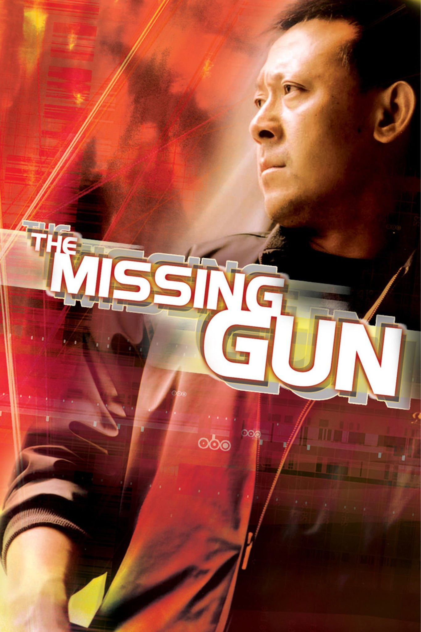 "Poster for the movie ""The Missing Gun"""