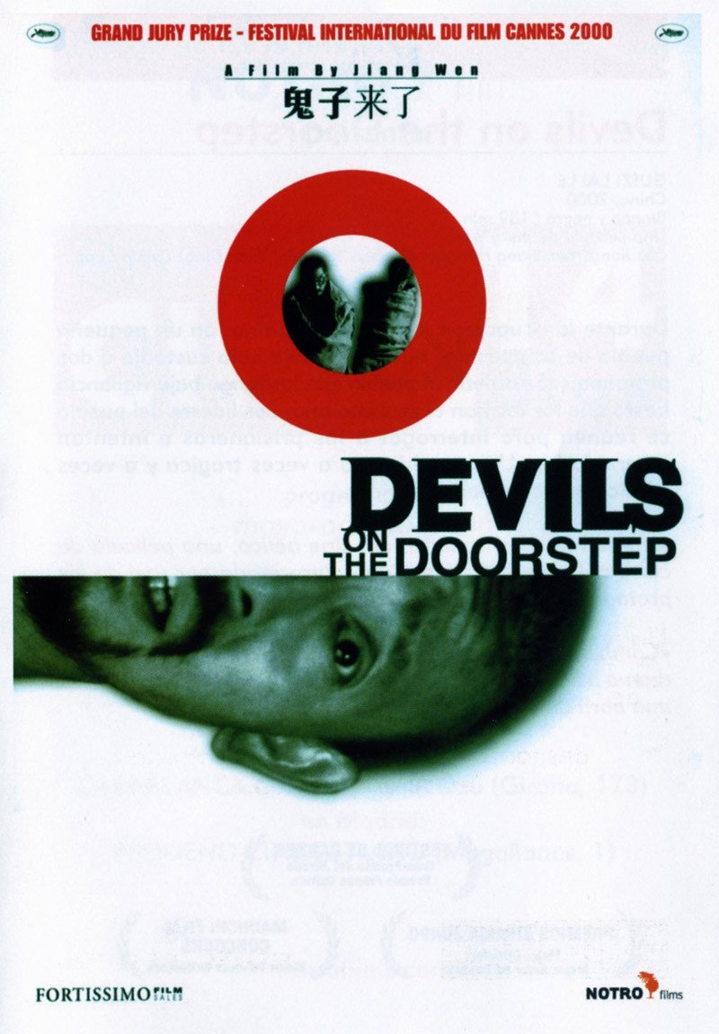 "Poster for the movie ""Devils on the Doorstep"""