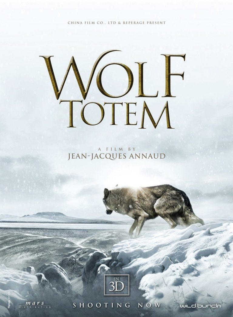 "Poster for the movie ""Wolf Totem"""