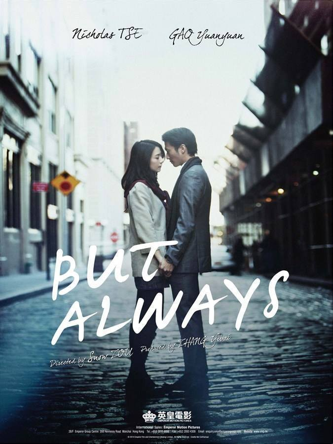 "Poster for the movie ""But Always"""