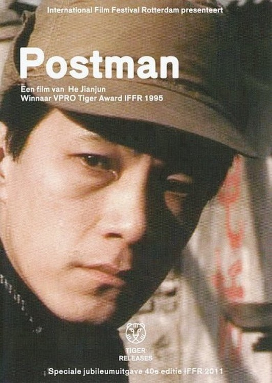 """Poster for the movie """"Postman"""""""