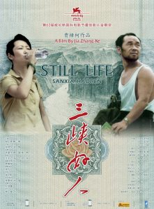 """Poster for the movie """"Still Life"""""""