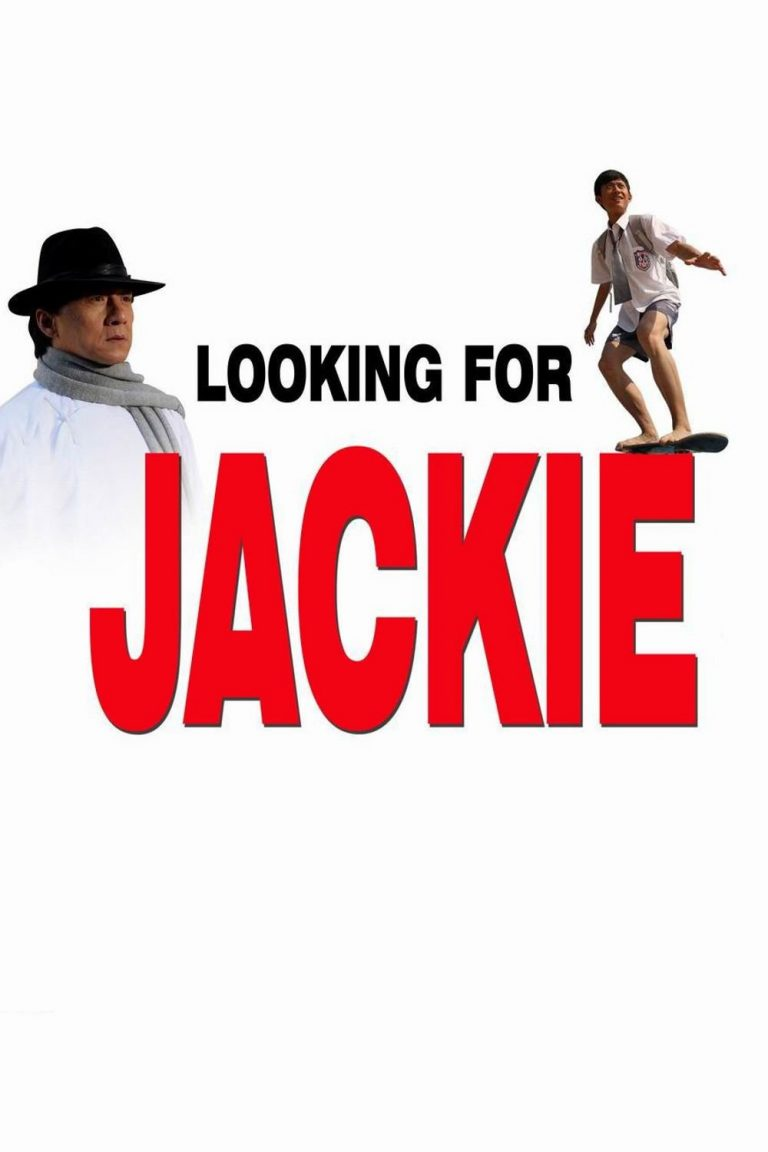 "Poster for the movie ""Looking for Jackie"""