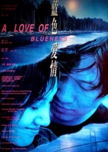 "Poster for the movie ""A Love of Blueness"""