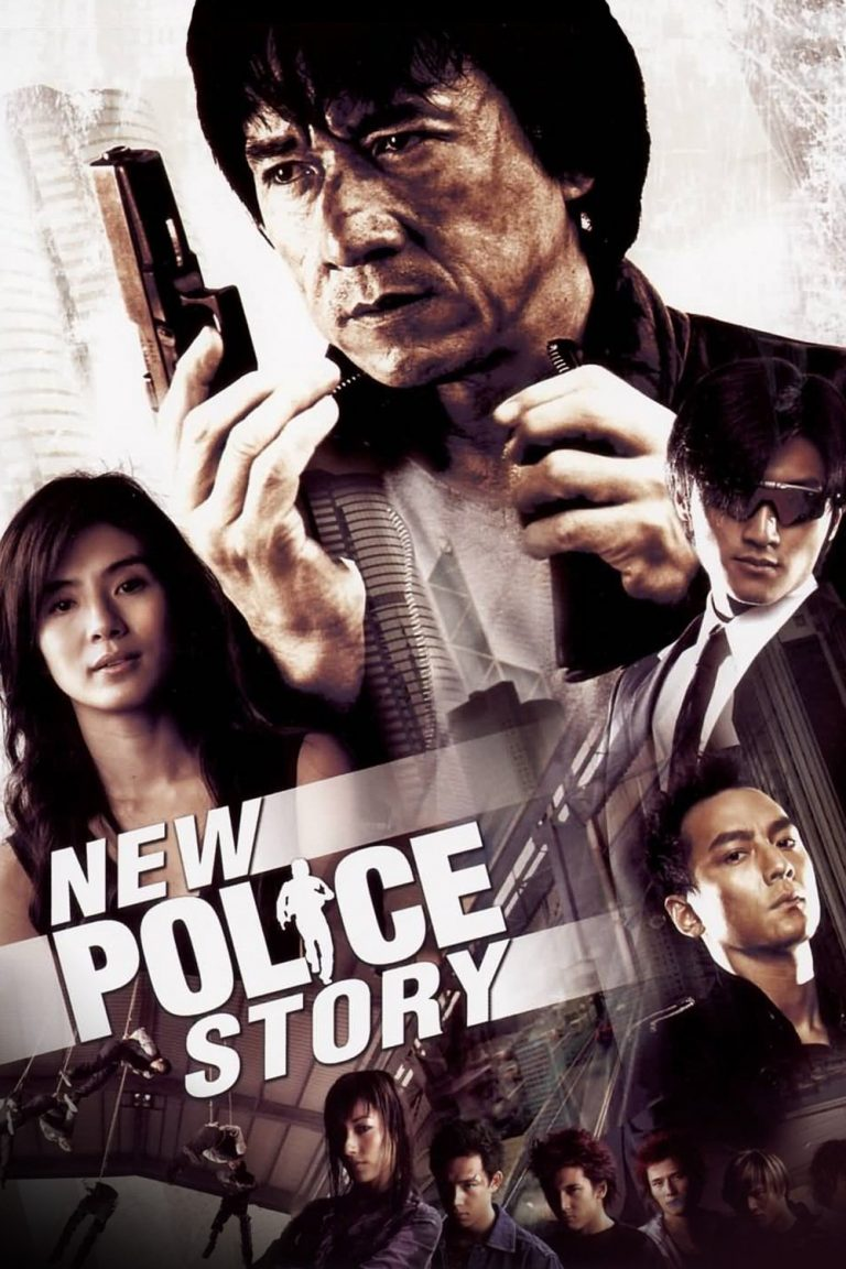 "Poster for the movie ""New Police Story"""