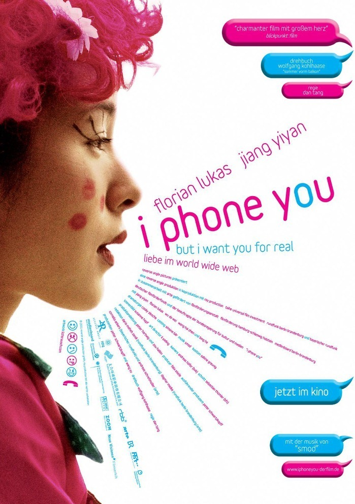 """Poster for the movie """"I Phone You"""""""