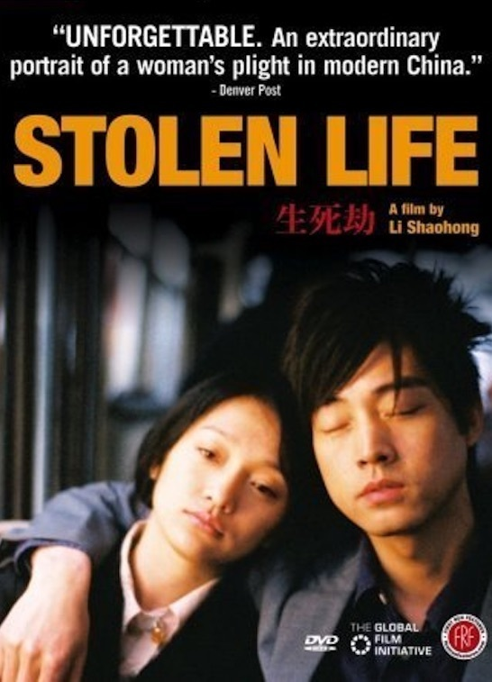 "Poster for the movie ""Stolen Life"""